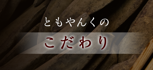 ec_icon_02